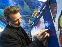 """44. Festiwal Polskich Filmów Fabularnych w Gdyni. Uroczysta premiera filmu """"Ukryta gra"""" reż. Łukasz Kośmicki. Robert Więckiewicz"""