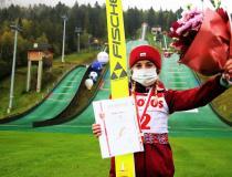 Mistrzostwa Polski w skokach narciarskich - kobiety