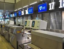 Kraków Airport. Samoobsługowe stanowiska nadawania bagażu