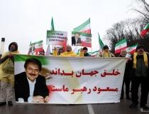 """""""Wolny Iran"""" przeciwko władzom w Teheranie"""