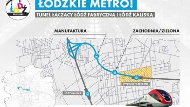 Photo of Ponad 1,7 miliarda złotych dla łódzkiego metra