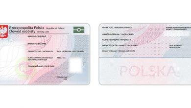 Photo of Nowy wzór e-dowodu. Dokument umożliwi korzystanie z usług online