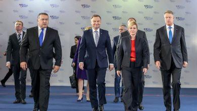 Photo of Szczyt Trójmorza w Bukareszcie. Andrzej Duda: Jesteśmy tu dzisiaj, bo jesteśmy częścią UE i NATO