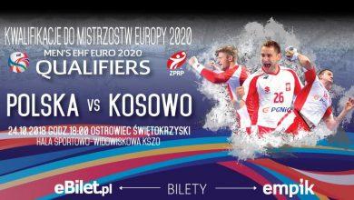 Photo of Kw. EHF EURO 2020 mężczyzn. Bilety na mecz Polska – Kosowo już w sprzedaży