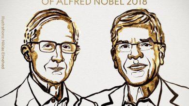 Photo of Poznaliśmy laureatów Nagrody Nobla 2018 w dziedzinie ekonomii