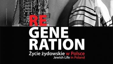 """Photo of Wystawa Chucka Fishmana """"Re-Generation"""" w Żydowskim Muzeum Galicja"""