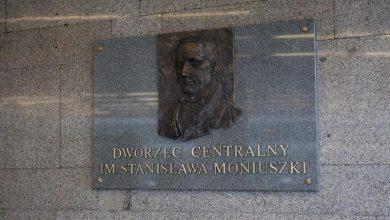 Photo of Dworzec Centralny im. Stanisława Moniuszki + wystawa