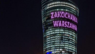 Photo of Walentynki. Miłosne wyznania rozbłysną na warszawskim wieżowcu
