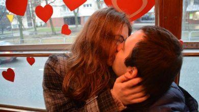"""Photo of Walentynki 2019. Miłość w rytmie """"Zakochanej Bany"""" [ZDJĘCIA]"""