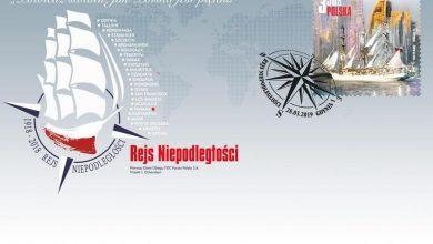 Photo of Rejs Niepodległości. Dar Młodzieży na okolicznościowym znaczku pocztowym