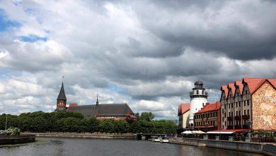 Photo of Do obwodu kaliningradzkiego z bezpłatną e-wizą. Rosja czeka na turystów z 52 krajów