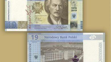 """Photo of Nowy banknot o nietypowym nominale 19 zł. """"Paderewski"""" wyprzedany w kilka godzin"""