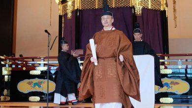 Photo of Agata Kornhauser-Duda wzięła udział w ceremonii Intronizacji Jego Cesarskiej Mości Cesarza Japonii