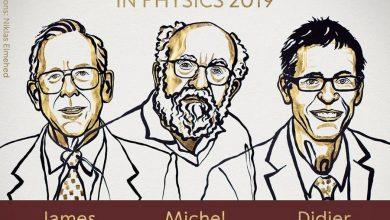 Photo of Nagroda Nobla 2019 z fizyki za badania kosmosu. Trzech laureatów