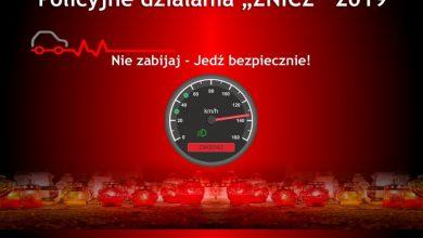 """Photo of Akcja """"Nie zabijaj – Jedź bezpiecznie!"""". Policyjne działania ZNICZ"""