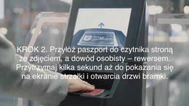 Photo of Poznań trzecim lotniskiem w Polsce z bramkami do samodzielnej odprawy granicznej [WIDEO]