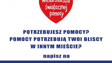 """Photo of Koronawirus. Kolejne zakupy WOŚP. Specjalne akcje """"Domowa Orkiestra"""" i """"Pomagamy"""""""