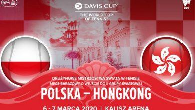 Photo of Puchar Davisa. Skład biało-czerwonych na mecz z Hongkongiem. Program turnieju