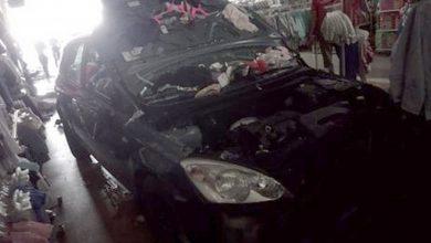 Photo of 40-latka wjechała samochodem do sklepu