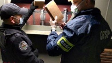 Photo of 60 kg kokainy o wartości 25 mln zł wyeliminowane z rynku