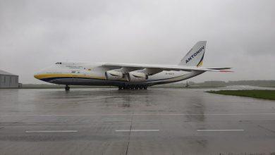 Photo of Koronawirus. Samolot AN-124 na wrocławskim lotnisku. Kolejny transport sprzętu dla służby zdrowia [ZDJĘCIA][WIDEO]
