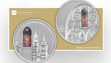 Photo of Nowe monety NBP: złotówka gdańska Augusta III i Kościół Mariacki