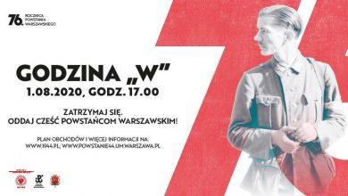 """Photo of 76. rocznica wybuchu Powstania Warszawskiego. Godzina """"W"""" i inne uroczystości"""