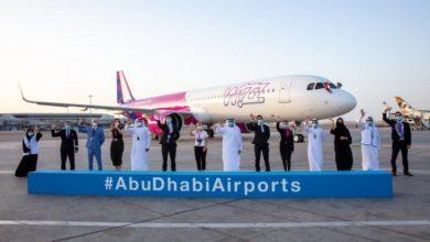 Photo of Wizz Air przedłuża zakaz lotów. Nowa narodowa linia lotnicza Zjednoczonych Emiratów Arabskich