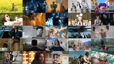 Photo of Warszawski Festiwal Filmowy 2020. Najlepsze Polskie Filmy Krótkometrażowe – garść informacji