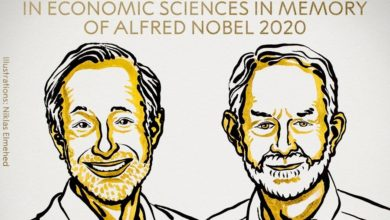 """Photo of Nagroda Nobla 2020 z ekonomii """"za ulepszenia teorii aukcji"""""""