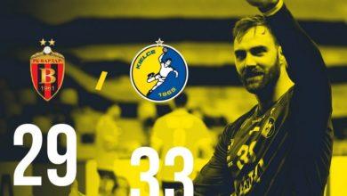 Photo of Klub Vive Kielce w Lidze Mistrzów pokonał Vardar. Liga Europejska: Wisła Płock lepsza od Rosjan