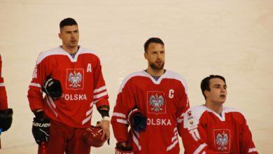 Photo of Katowice. Hokejowa kadra na Turniej Trójmorza