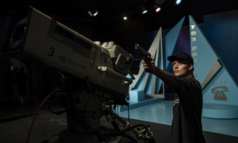 """Photo of """"Prime Time"""" na Sundance Film Festival [TEASER]"""