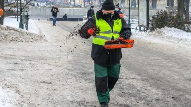 Photo of Polskie miasta. Fusy z kawy zamiast soli do posypywania chodników