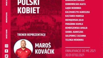 Photo of EuroBasket. Ostateczny skład na mecze kwalifikacyjne w Rydze