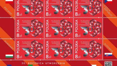 Photo of Polska prezydencja. Międzynarodowy znaczek z okazji 30. rocznicy utworzenia Grupy Wyszehradzkiej