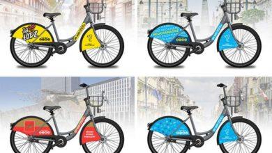 Photo of Łódź. Wybrano wygląd nowego roweru publicznego