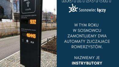 """Photo of """"Instrybutory"""" staną w Sosnowcu. Czym będą?"""