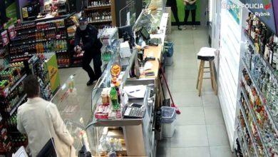 Photo of Napadł na stację paliw w Rybniku. Policjant postrzelił agresora w nogę