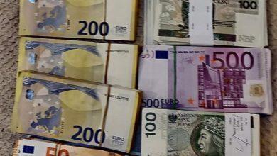 Photo of Recydywiści wysadzali bankomaty. Zrabowali 1,5 mln zł w gotówce [WIDEO]