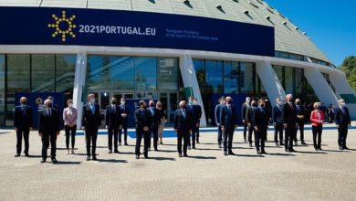 Photo of Portugalia. Nieformalny szczyt Rady Europejskiej i Deklaracja z Porto