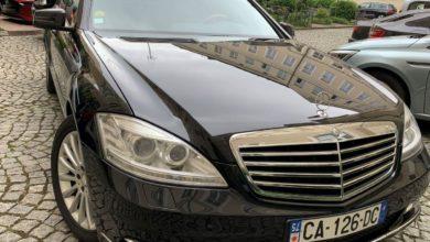 Photo of MSZ podarowało dla samorządu Małopolski… limuzynę
