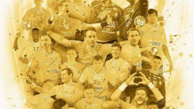 Photo of Vive Kielce mistrzem Polski 2020/2021