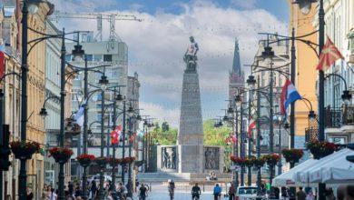 Photo of Łódź. Ulica Piotrkowska najdłuższą strefą kibica w Polsce